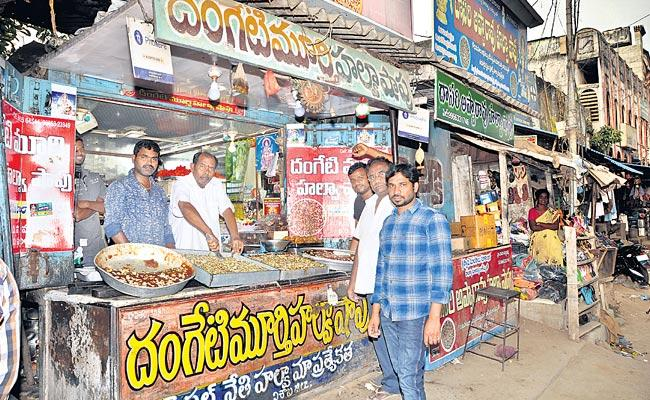 Dharma Rao started a candy business about 130 years ago - Sakshi