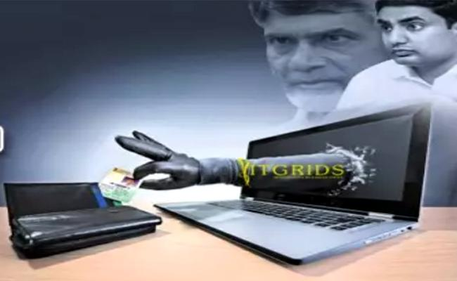 AP Data Breach Can Be Proved Says Gokavaram Native M Sridhar - Sakshi