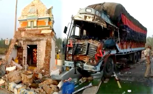 Lorry Hits Lord Hanuman Temple At Addanki Two Died - Sakshi
