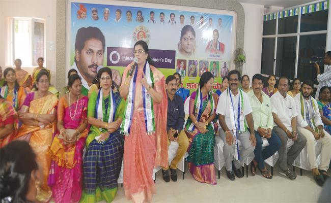 YSRCP Womens Day Celebrations in Visakhapatnam - Sakshi