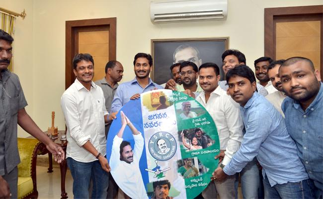 YSRCP Singapore Wing Creates Digital Dandora Videos About Navaratnalu - Sakshi