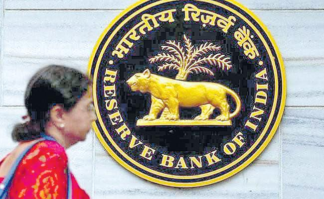 RBI seen cutting rate by 25 bps as industry slows - Sakshi
