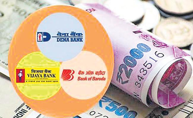 Vijaya Bank, Dena Bank to become BoB from Apr 1 - Sakshi