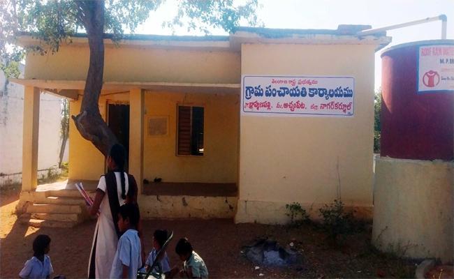 Panchayathi Administration In New Way - Sakshi