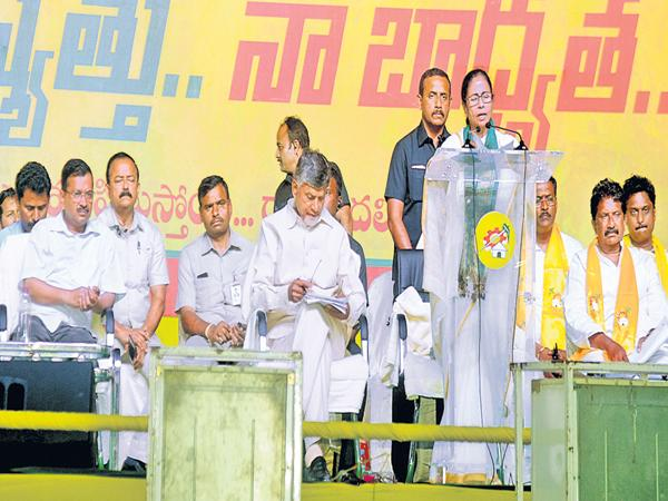 Mamata and Kejriwal and Chandrababu Comments in Visakhapatnam election - Sakshi