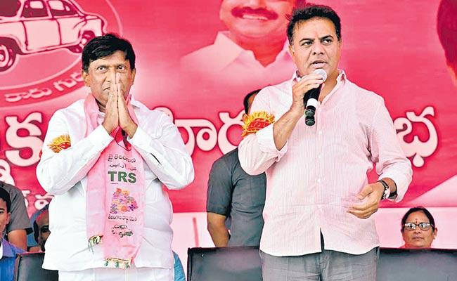 KTR Road show Was held in the Lok Sabha Election Campaign - Sakshi