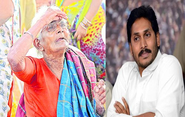YS Jagan Gave Guarantee To Old People About Pension Scheme - Sakshi