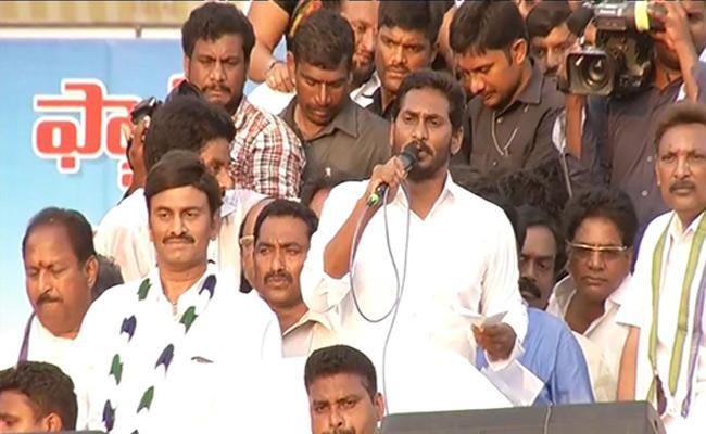 YS Jagan Mohan Reddy Speech In Bhimavaram - Sakshi