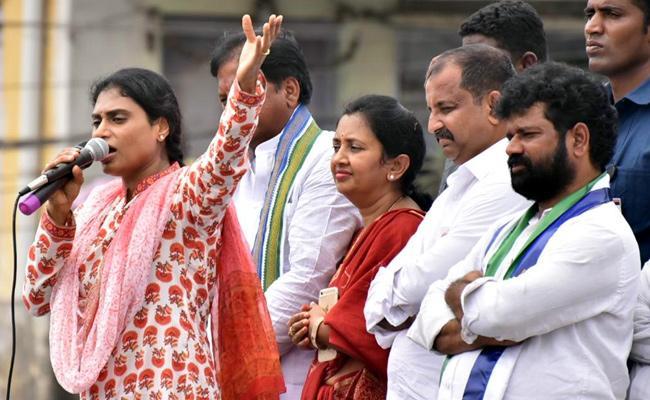 YS Sharmila Speech In Bapatla road show - Sakshi