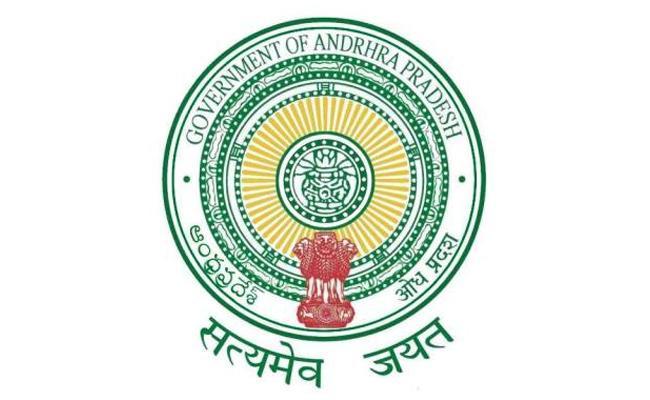 AP Government Employes Association President KR Suryanarayana Slams TDP Government In Vijayawada - Sakshi