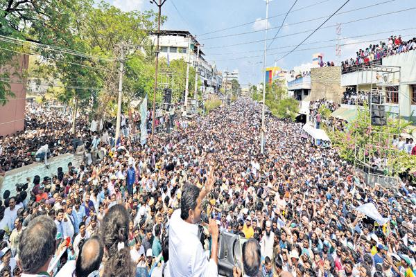 YS Jagan Created History In Meeting With People - Sakshi