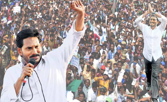 YS Jagan Continually Fight To Government On People Problems - Sakshi