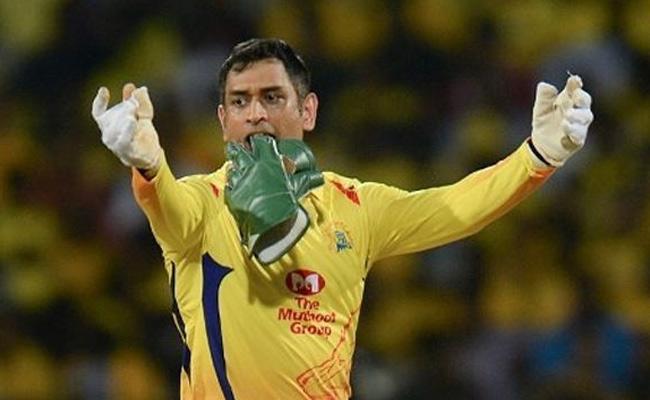 MS Dhoni slams Chennai Pitch Again - Sakshi