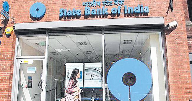 SBI Cuts Lending Rates By Five BPS - Sakshi