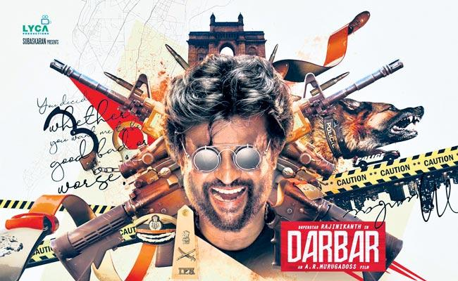 Rajinikanth Next Movie is Darbar by AR Murugadoss - Sakshi