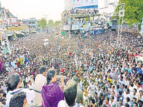 YS Vijayamma Speech In Dhone Public Meeting - Sakshi
