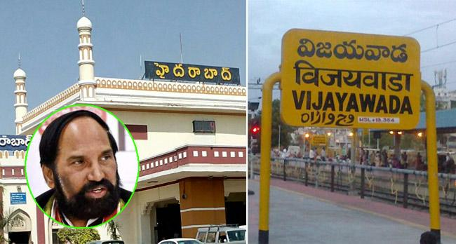 Uttam Kumar Reddy Promises Hyderabad-Vijayawada Railway Line - Sakshi
