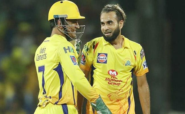 Dhoni Praises Harbhajan And Tahir After Win Over KKR - Sakshi