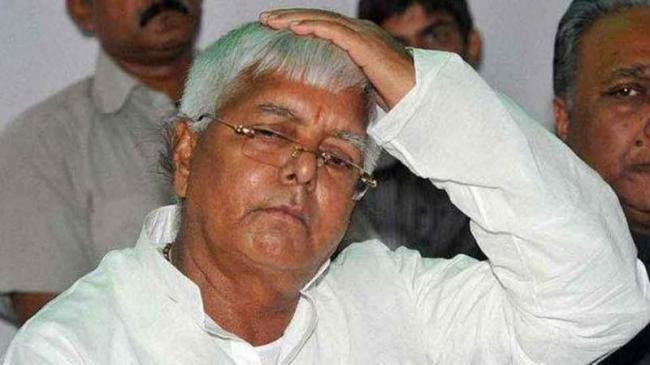 SC Rejects Lalu Prasad Yadavs Bail Plea - Sakshi
