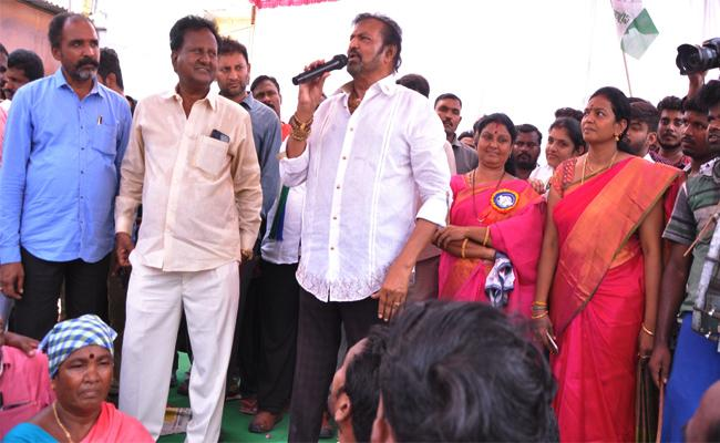 Mohan Babu Slams Chandrababu naidu - Sakshi