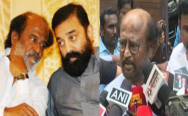 Rajinikanth Comments on Kamal Haasan Support - Sakshi