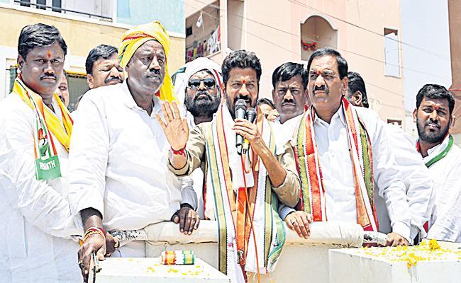 Revanth Reddy Campaign in LB Nagar - Sakshi
