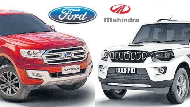 New joint venture between Ford and Mahindra - Sakshi
