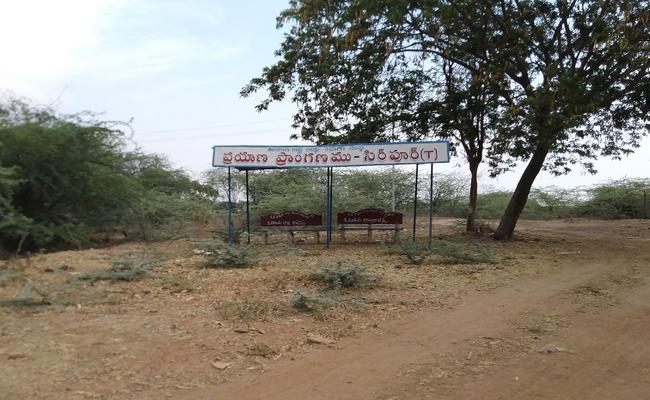 Komaram Bheem District: Bus Stand, Cinema Hall Construction - Sakshi