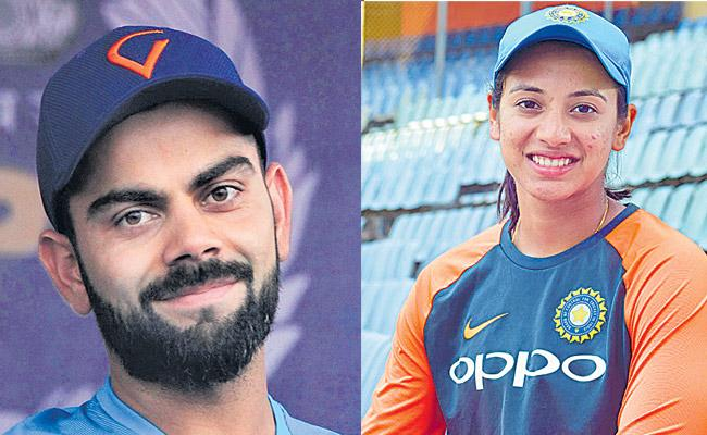 Wisden Cricketers Almanack as Virat Kohli Smriti Mandhana win top prizes - Sakshi