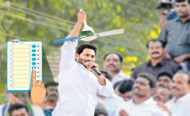 Let us give a chance to Jagan as Chief Minister - Sakshi