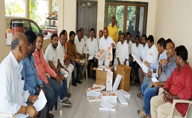 Telangana Public Supports For Congress - Sakshi