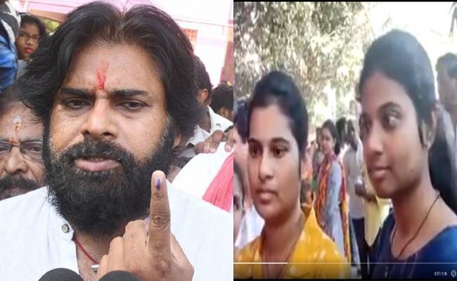 Vijayawada Voters Fires On Pawan Kalyan - Sakshi