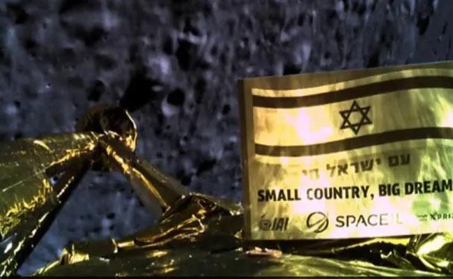 Israeli Spacecraft Crash While Attempt To Land On Moon - Sakshi
