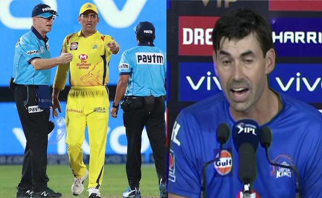 Fleming Says MS Dhoni only Just Wanted Clarity - Sakshi