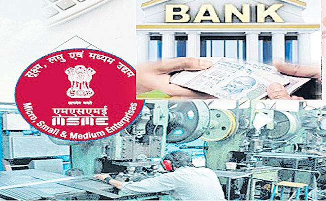Government Banking Shares Down in Small Industry Loans - Sakshi