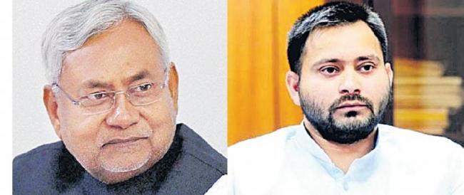Nitish kumar vs Tejaswi yadav fight in Bihar - Sakshi