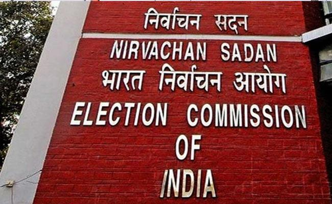 EC Says NaMo TV Can Not Air Political Content Without Certification - Sakshi