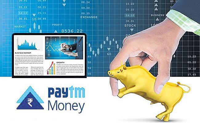 Paytm Broking Services Soon - Sakshi