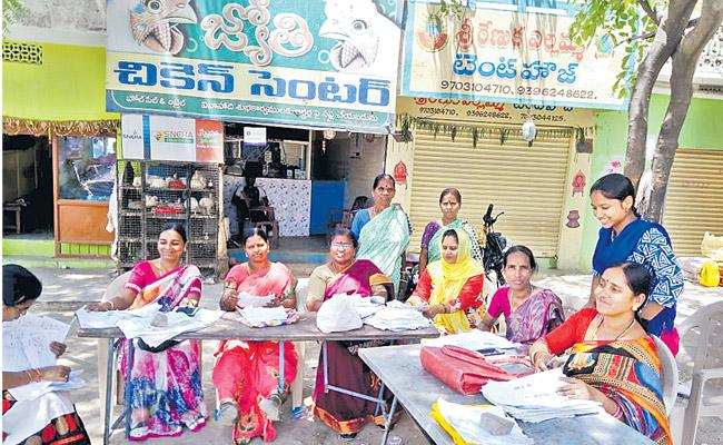 Women who are in trouble Booth Level Officers - Sakshi