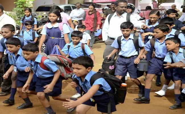 Telangana Government School Holidays - Sakshi