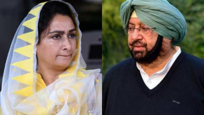 Harsimrat And Amarinder Tweets About Jallianwala Bagh - Sakshi
