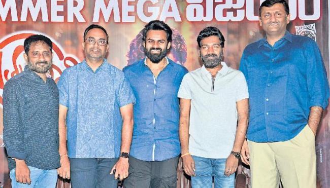 Chitralahari Movie Press Meet - Sakshi