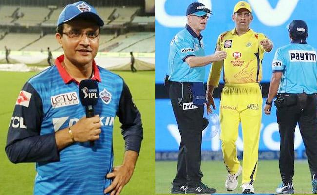 Ganguly Comments On Dhoni Over On Field Argument With Umpires - Sakshi