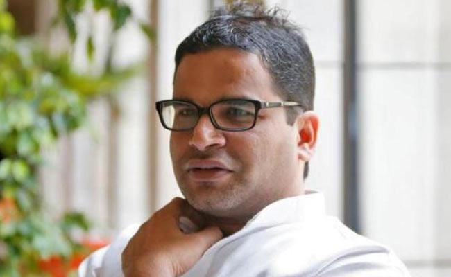 Prashant Kishor Proposal To Merge JDU In RJD Says Rabri - Sakshi