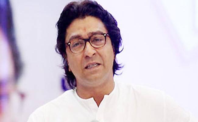 Raj Thackeray Criticises PM Modi Over Pradhan Sevak Comment - Sakshi