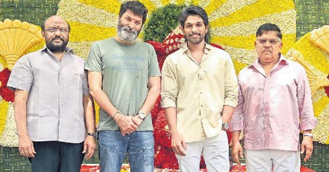 allu arjun trivikram new movie launch - Sakshi