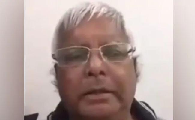 Lalu Yadav Replugs Old Dubsmash Of PM Modi Poll Slogan - Sakshi