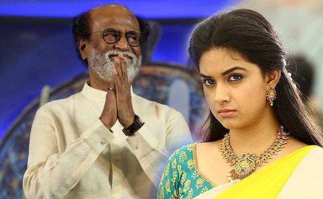 Only Nayanthara In Rajinikanth And Murugadoss Film Not Keerthy Suresh - Sakshi
