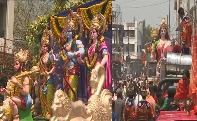 Sri Sitaramula Shobha Yatra Begins in Old City - Sakshi