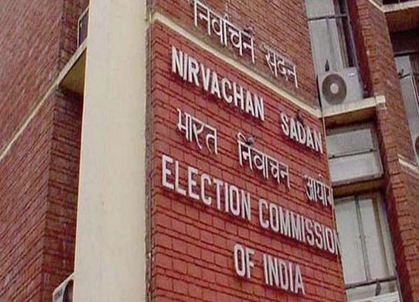 Central Election Commission letter to Chandrababu - Sakshi